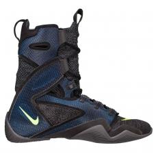 "Bokso bateliai ""Nike"" Hyper Ko II"