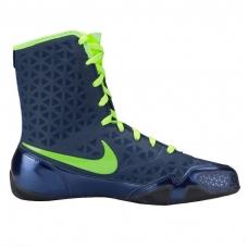 """Bokso bateliai """"Nike"""" Ko"""