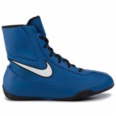 "Bokso bateliai ""Nike"" Machomai II"
