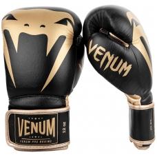 """Bokso pirštinės """"Giant 2.0"""" Pro Boxing"""